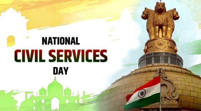 राष्ट्रिय निजामती सेवा दिवस २०२१: प्रधानमन्त्री मोदीले राष्ट्रिय प्रगतिमा निजामती कर्मचारीहरूको प्रयासको सराहना गर्नुभयो।