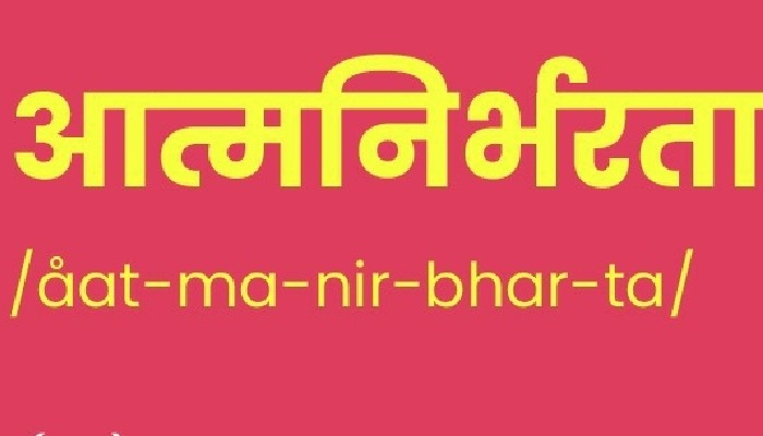 """Oxford Names """"Aatmanirbharta"""" As Word Of The Year For Hindi In 2020"""