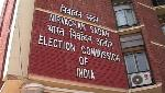 2021 Assembly Elections to be held in five states from March 27