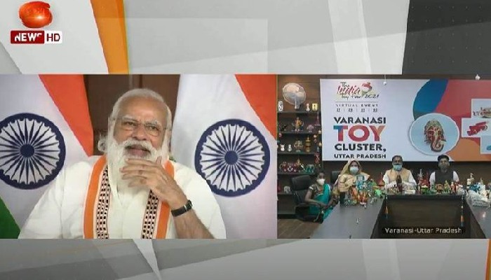 Bring out hidden potential of toy industry in India: PM Modi