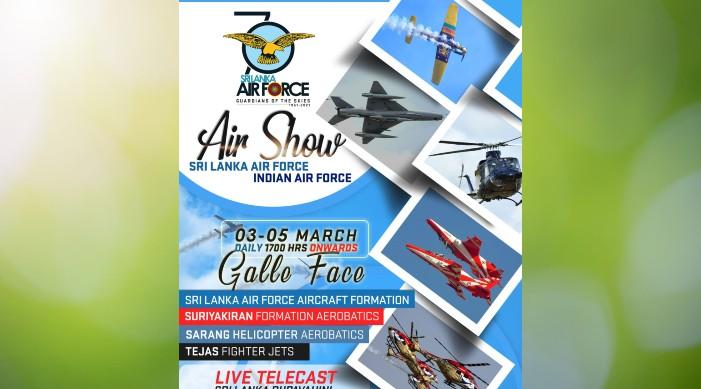 IAF's Tejas, Sarang and Suryakiran aircraft to participate in Sri Lanka's Air Show