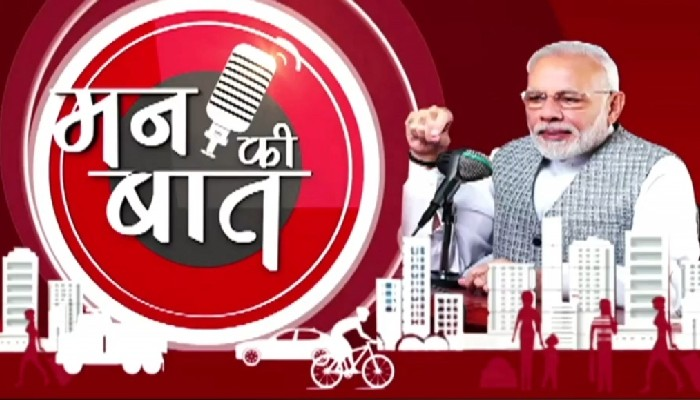 'Catch the Rain' campaign to be launched by Jal Shakti Ministry: PM Modi in Mann ki Baat