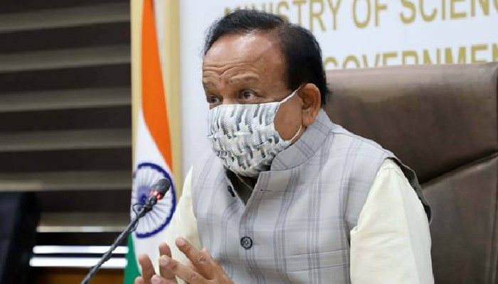 True capability of India's Science and Technology Sector unleashed during COVID-19 pandemic: Harsh Vardhan