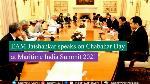 EAM Jaishankar speaks on Chabahar Day at Maritime India Summit 2021