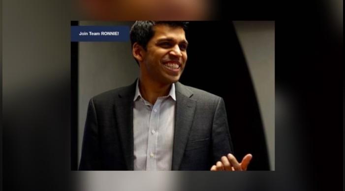 মার্কিন বাণিজ্য বিভাগের প্রধান অর্থনীতিবিদ হলেন ভারতীয় বংশোদ্ভুত অরুন চ্যাটার্জি