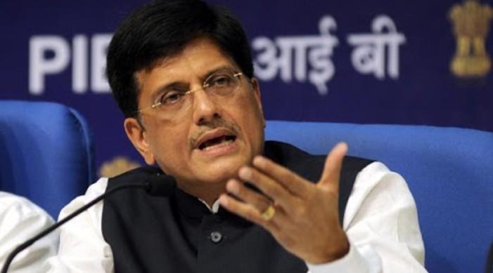 भारतको व्यापारिक निर्यात २०२१ मा ४०० अर्ब अमेरिकी डलर पुग्न सक्छ: पियुष गोयल