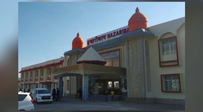 झारखण्डको हजारीबाग टाउन वाई-फाई सुविधा पाउने भारतको ६००० औं रेलवे स्टेशन बनेको छ।