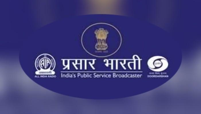 वैश्विक दर्शकहरूको अगाडि 'भारतको कहानी' प्रस्तुत गर्न प्रसार भारतीले डीडी इंटरनेशनल को स्थापना गर्ने।