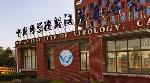 Did China misuse science for Covid-19 outbreak?