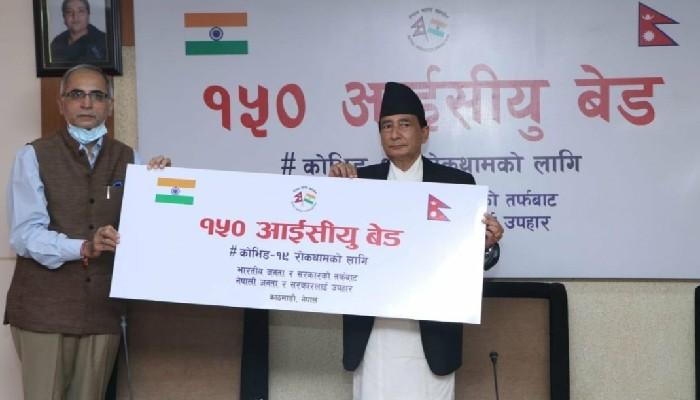 जारी कोविड १९ संकट सहयोग स्वरुप भारतद्वारा नेपाललाई १ सय ५० आईसीयू शैय्या हस्तान्तरण