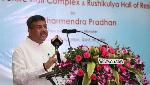 NEP will transform India's higher educational institutes into world-class institutions: Pradhan