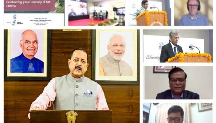 जम्मू तेजी से उत्तर भारत के शिक्षा केंद्र के रूप में उभर रहा है: जितेंद्र सिंह