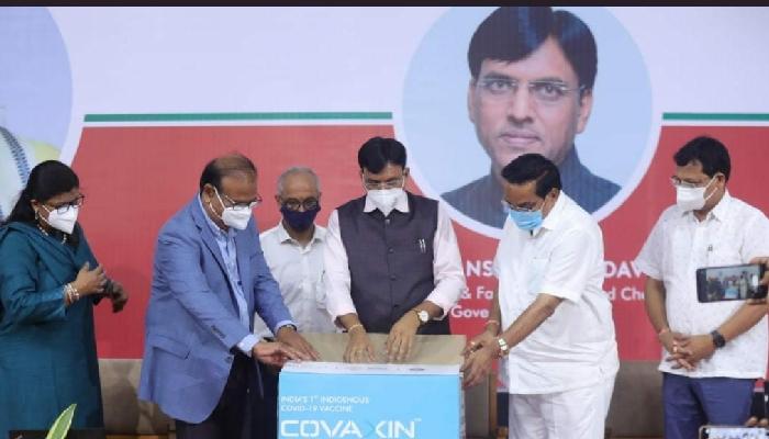 भारत बायोटेक को गुजरात सुविधाबाट कोभ्याक्सिन को व्यापारिक उत्पादन शुरु