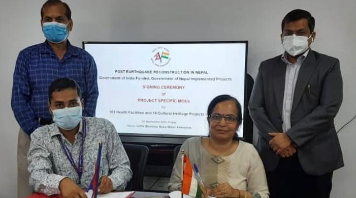 भारत, नेपाल ने 2015 के भूकंप से क्षतिग्रस्त हुई 100 से अधिक परियोजनाओं के पुनर्निर्माण के लिए समझौता ज्ञापन पर हस्ताक्षर किए