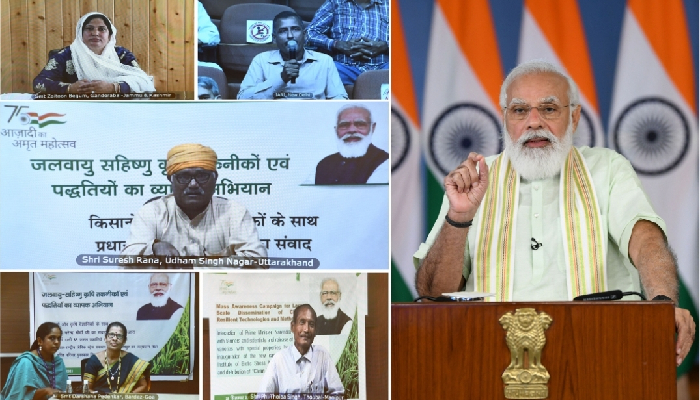 Science & technology being used on priority basis to solve challenges related to agriculture: PM Modi