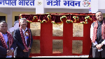 Six schools in Nepal reconstructed with India's grant assistance inaugurated