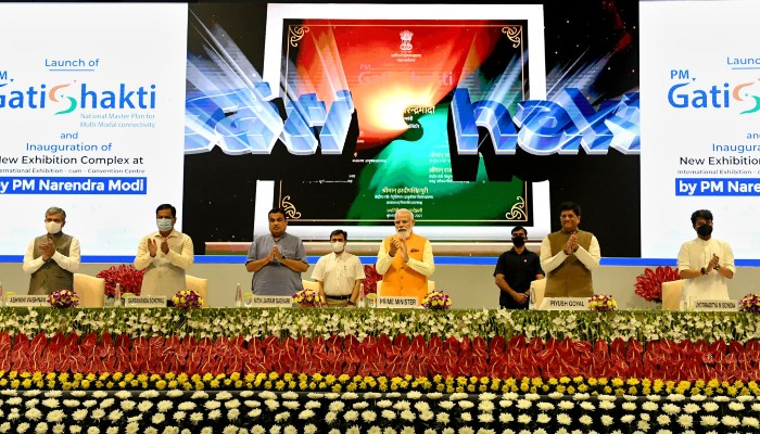 'Gati Shakti an extension of holistic governance': PM Modi