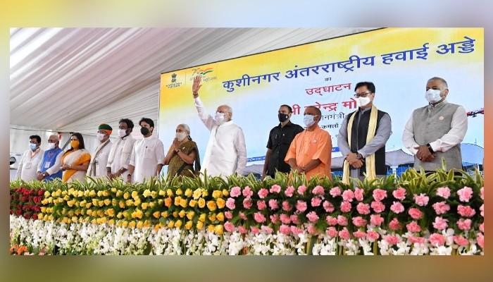 प्रधानमंत्री मोदी ने कुशीनगर में अंतरराष्ट्रीय हवाई अड्डे का उद्घाटन किया, क्षेत्र को दुनिया से जोड़ा
