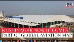 Kushinagar now becomes part of global aviation map