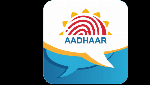 UIDAI to conduct 'Aadhar Hackathon' from Thursday